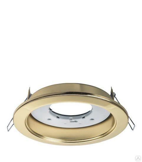 Светильник встраиваемый GX 53 золото