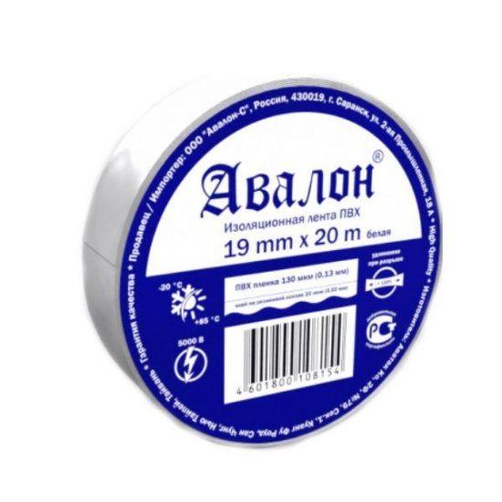 Изолента ПВХ белая 19мм 20м AVALON