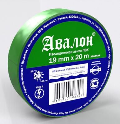 Изолента ПВХ зеленая 19мм 20м AVALON